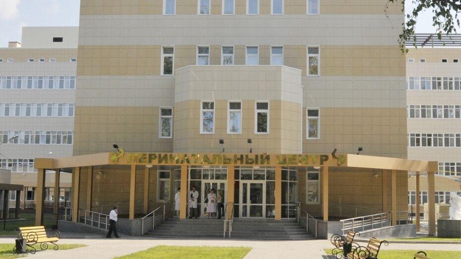 Перинатальный центр Воронежской областной больницы получил почетный статус от ВОЗ