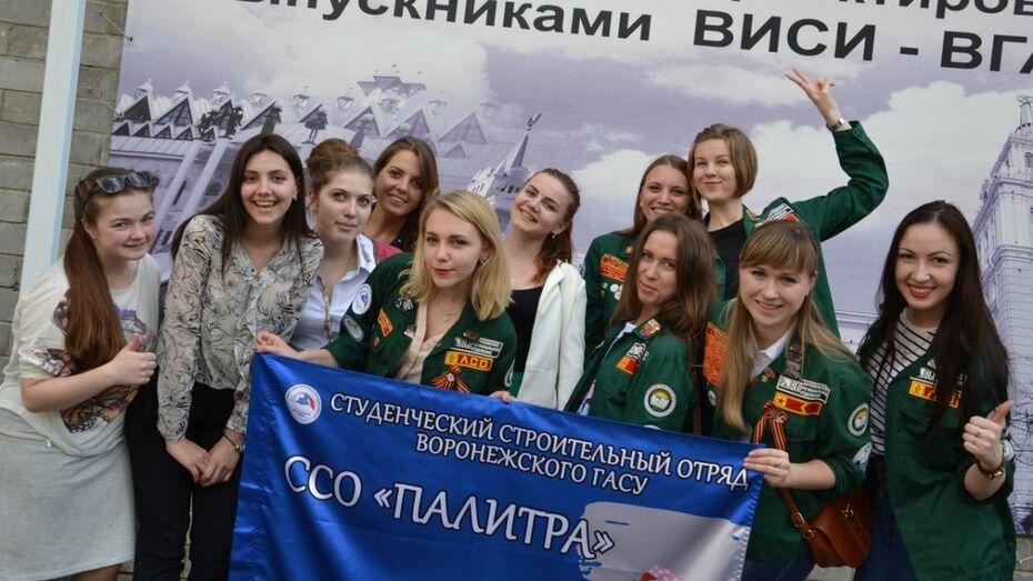 Студентки ВГАСУ передали средства на памятные доски защитницам Воронежа