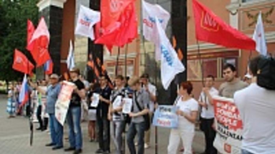 Воронежцы обратились к Западу с хэштегом #SaveDonbassPeople