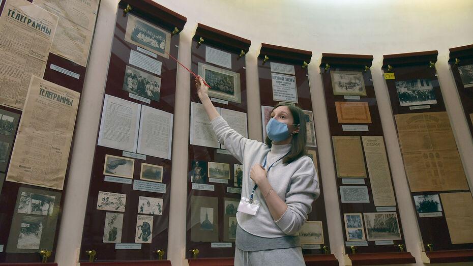 В Воронеже откроется выставка «Столица в центре Черноземья…»