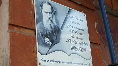 Культурный слой XVI-XVII веков обнаружили на территории усадьбы Быстржинских в Воронеже