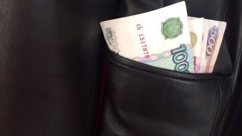 В Воронежской области полицейские поймали фальшивомонетчика