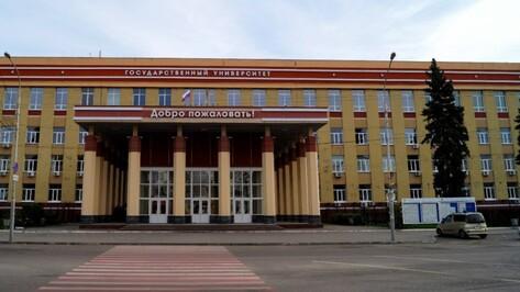 Воронежский госуниверситет получил три звезды в международном рейтинге вузов