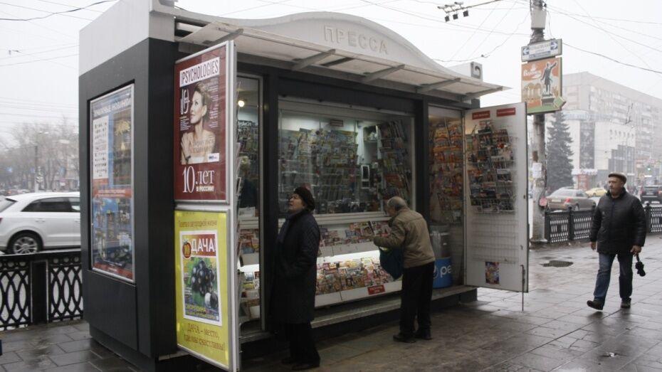 Воронежская область заняла 45 место в РФ по уровню развития информационного общества
