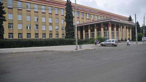 Воронежский госуниверситет откроет факультет медико-биологических наук осенью