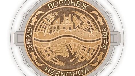 Дизайнерские канализационные люки представила мэрия Воронежа