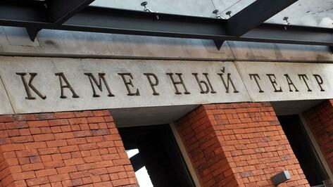 Труппу Воронежского камерного театра пополнил молодой артист из Саратова