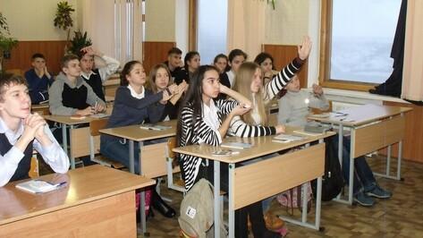 Лискинских школьников обучили правилам обращения с электросчетчиками