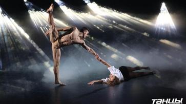 Наставник телешоу «Танцы» Мигель назвал воронежского участника богом