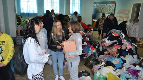 Пострадавшие от пожара в воронежской Николаевке получили гуманитарную помощь