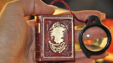Жители Репьевки смогут увидеть коллекцию миниатюрных книг