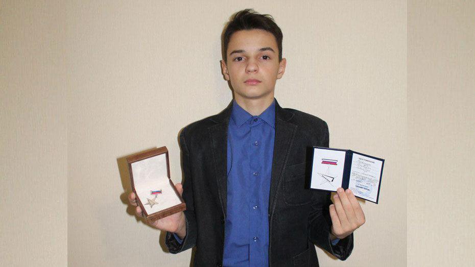 Подростка из Новой Усмани наградили медалью «Юный герой»