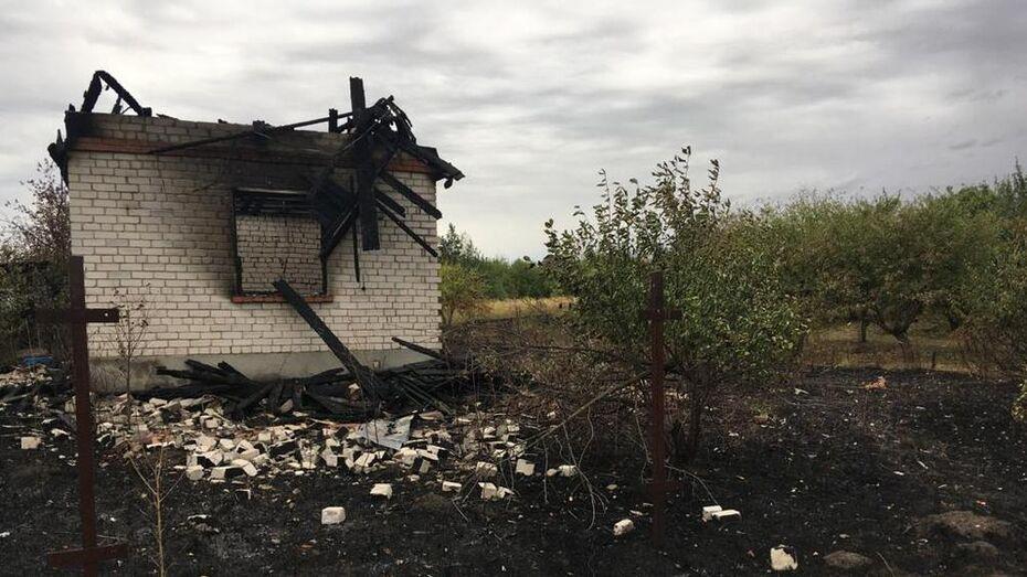 Под Воронежем пенсионер нечаянно сжег дачу соседа