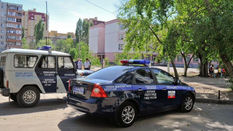 Воронежские следователи возбудили уголовное дело в отношении белгородского водителя «ВАЗа»