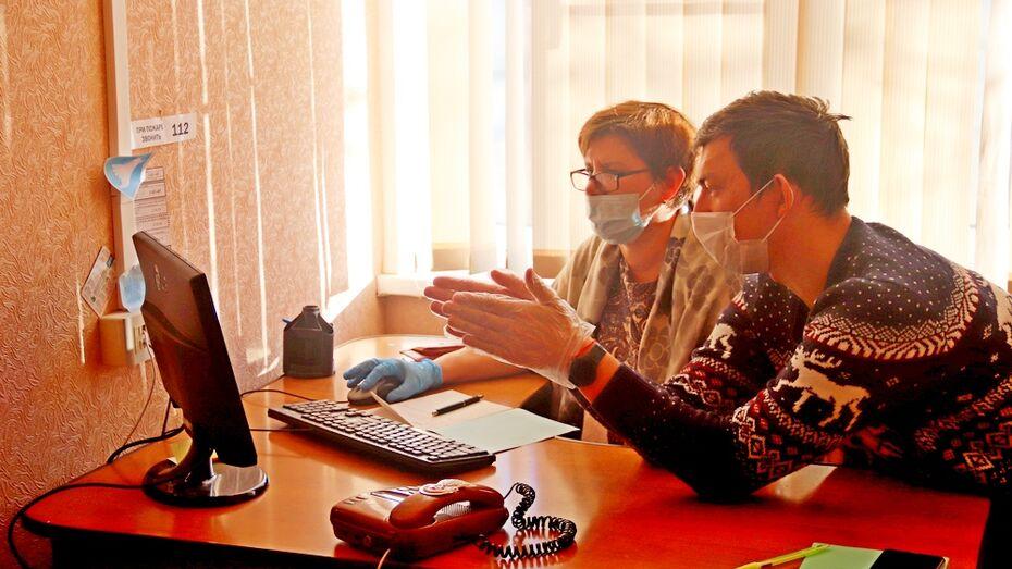 Борисоглебцев старше 50 лет пригласили на бесплатные курсы компьютерной грамотности