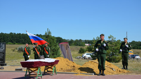В Верхнемамонском районе перезахоронили останки 17 безымянных солдат