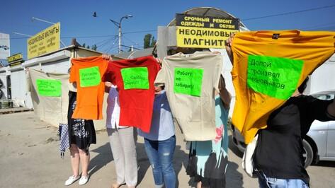 «Этот рынок незаконный». В Воронеже торговцы вышли на защиту «Остужевского»