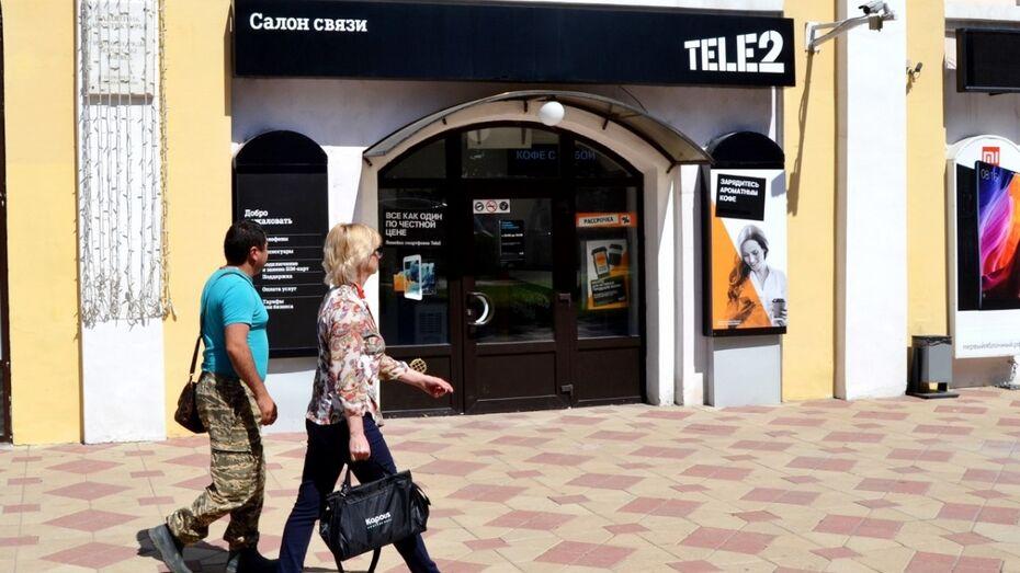 Жители Воронежской области воспользуются новыми интернет-опциями Tele2