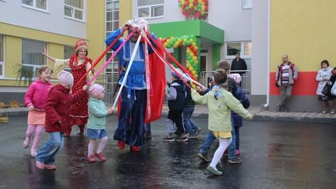 В Воронеже новый детский сад в ЖК «Острова» принял более140 малышей