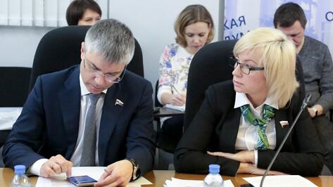 Депутаты Госдумы отчитались перед воронежскими общественниками