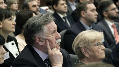 В Воронеже состоялась сессия облправительства по реализации стратегии региона до 2035 года