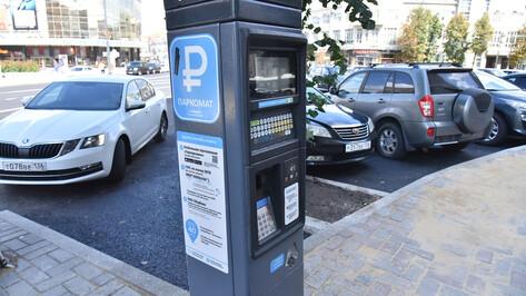 На время майских праздников платные парковки в Воронеже станут бесплатными