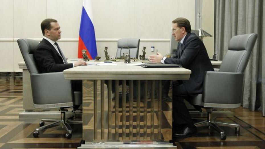 Дмитрий Медведев провел рабочую встречу с Алексеем Гордеевым