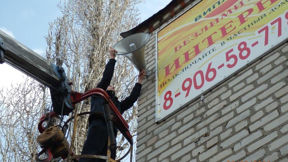 В Песках заработал единственный в Поворинском районе радиоузел