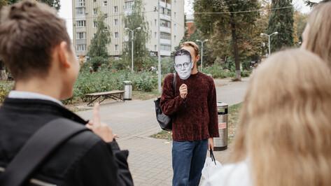 Гид РИА «Воронеж». Чем заняться в выходные 26-27 июня