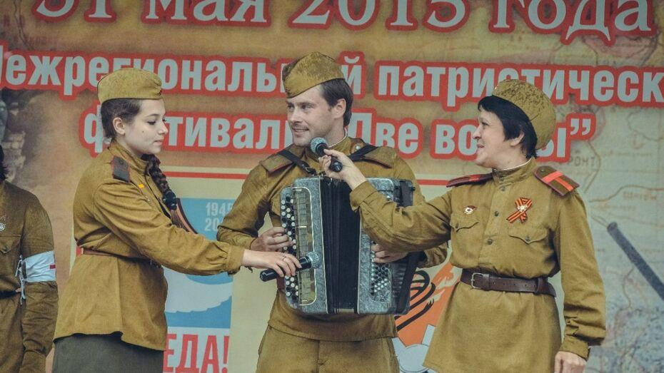 На фестивале «Две войны» соберут средства на памятную доску защитнику Воронежа