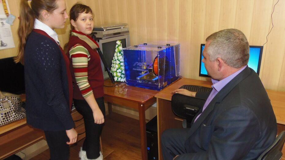 Верхнемамонский лицей первым в районе получил 3D-оборудование