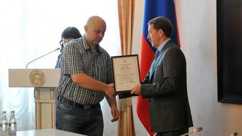 Губернатор Алексей Гордеев наградил лучших строителей Воронежской области (СПИСОК)