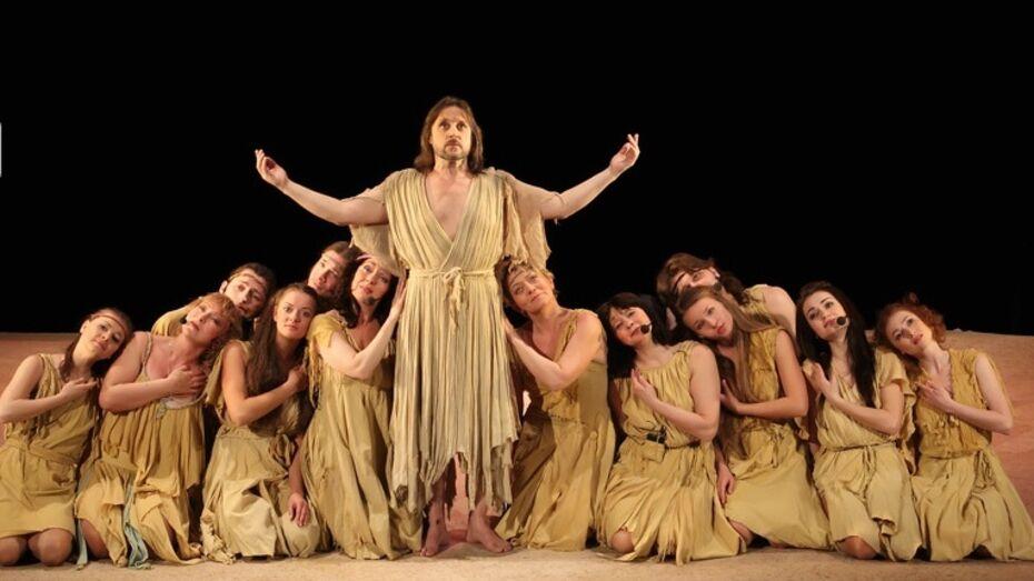 Богохульный, по мнению верующих, спектакль «Иисус Христос – суперзвезда» покажут в Воронеже 17 февраля