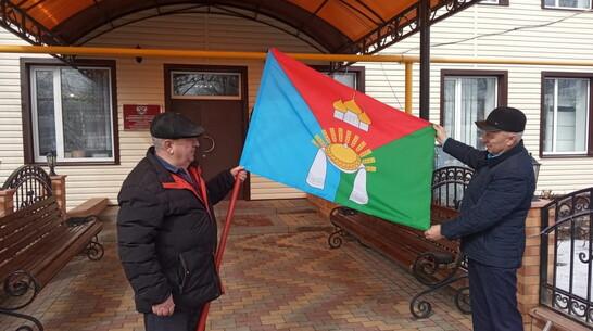 У Манинского сельпоселения Калачеевского района появились герб и флаг