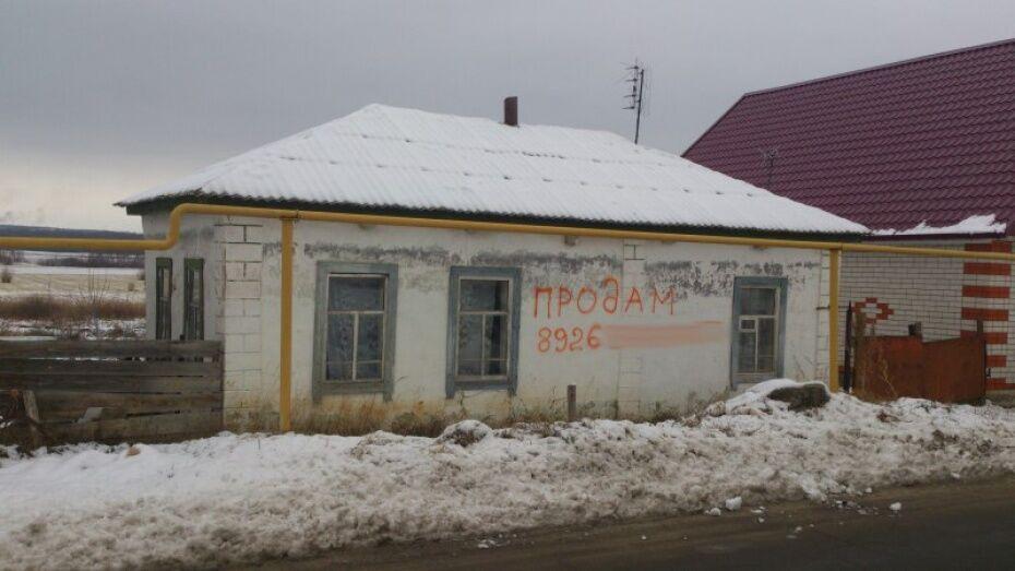 Воронежец фиктивно прописал 26 мигрантов в нежилом доме в Рамони