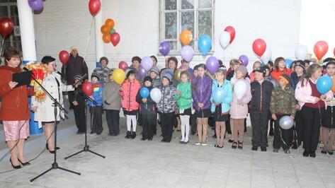 Богучарская сельская школа отметила 100-летний юбилей