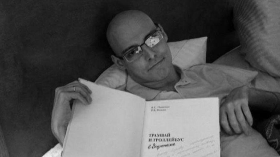 Прах воронежского блогера и общественника Антона Буслова развеяли над Волгой