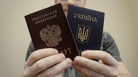 Воронежская область привлекла украинских переселенцев гражданством