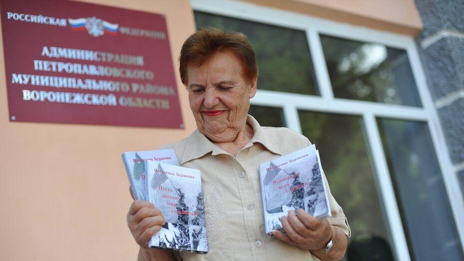 Пенсионерка из Воронежской области издала три книги о земляках-фронтовиках
