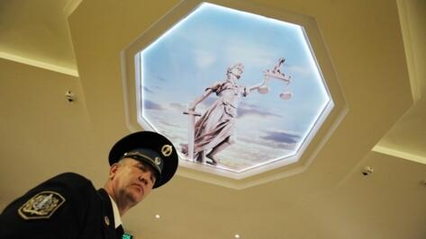 ВККС назвала претендентов на пост председателя Воронежского облсуда