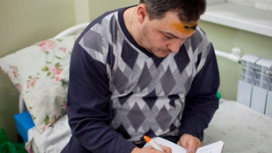 Мужчине, которому в торговом центре потолок упал на голову, выплатили 200 тысяч рублей