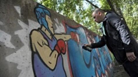 Воронежские художники нарисовали ЗОЖ на заборе