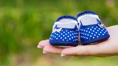 Кредитный союз в Китае запретил сотрудницам беременеть без разрешения