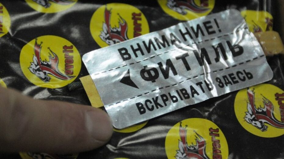 В Петропавловке от взрыва пиротехники пострадали трое подростков