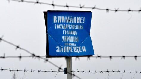 Украина потратит 200 млн долларов на возведение стены на границе с Россией