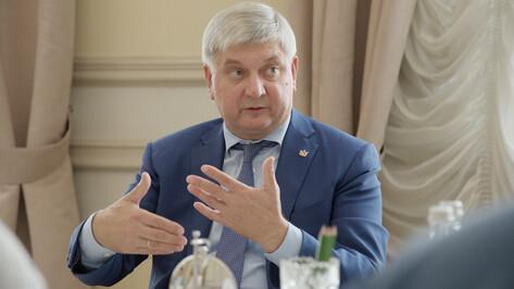 Губернатор Воронежской области поручил масштабировать результаты бережливых проектов