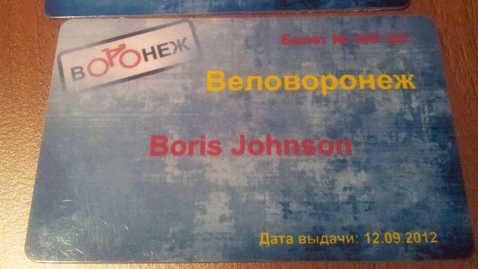 Мэр Лондона Борис Джонсон стал членом «ВелоВоронежа»
