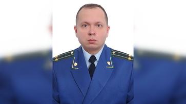 Нового прокурора получил Семилукский район Воронежской области