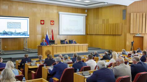 «Год позитивного развития». Как в Воронежской облдуме встретили отчет губернатора