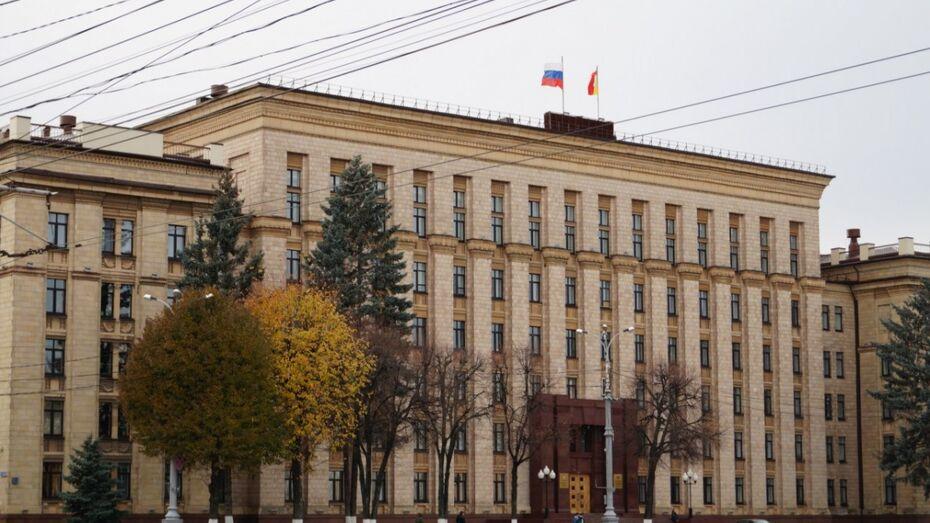 Воронежская область получила бюджетный кредит на 2,7 млрд рублей